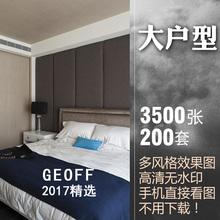 大户型复式三居室内装修效果图卧室客厅电视背景墙纸设计图片素材