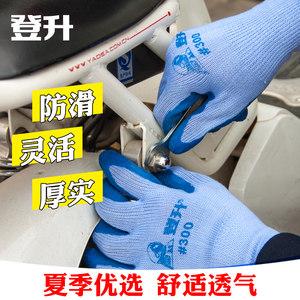 登升300劳保防护手套防滑涂胶机械维修建筑玻璃加工工业手套12副
