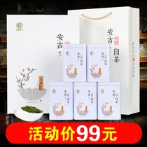 新茶正宗产地绿茶2017年货礼盒装克雨前春茶一级100圣丰安吉白茶