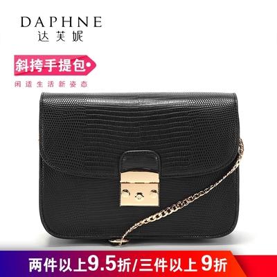 Daphne/达芙妮时尚潮流磨砂斜挎女包时尚蛇纹链条简约黑色小方包