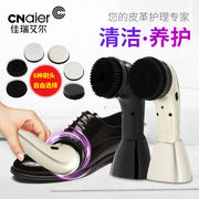Household electric shoehine handheld automatic shoe washing machine portable multi-function shoes leather artifact leather care