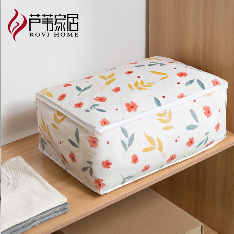 Мешки для одеяла / Сумки для одеяла Артикул 579330121139