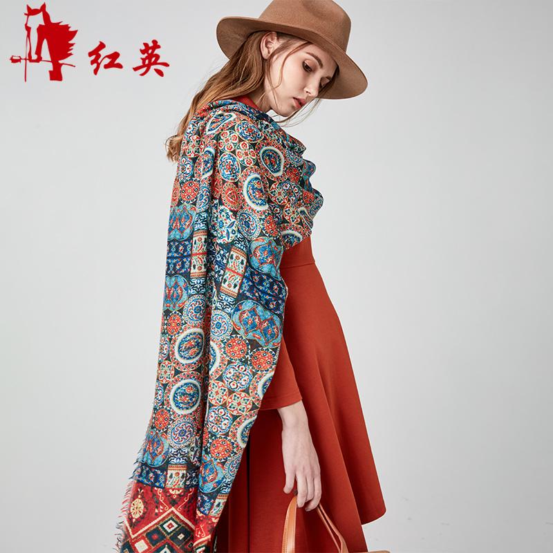 Женские шарфы Артикул 582921312631