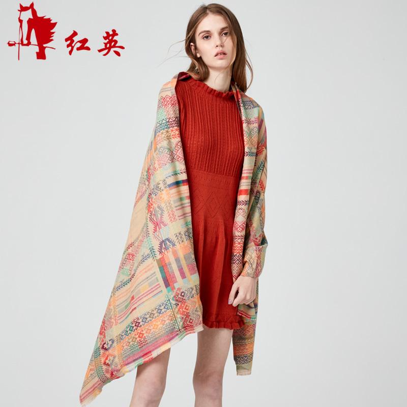 Женские шарфы Артикул 586453730047