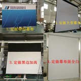 160/170/180/190/200/250/300 inch custom electric remote control screen projector screen 3D movements