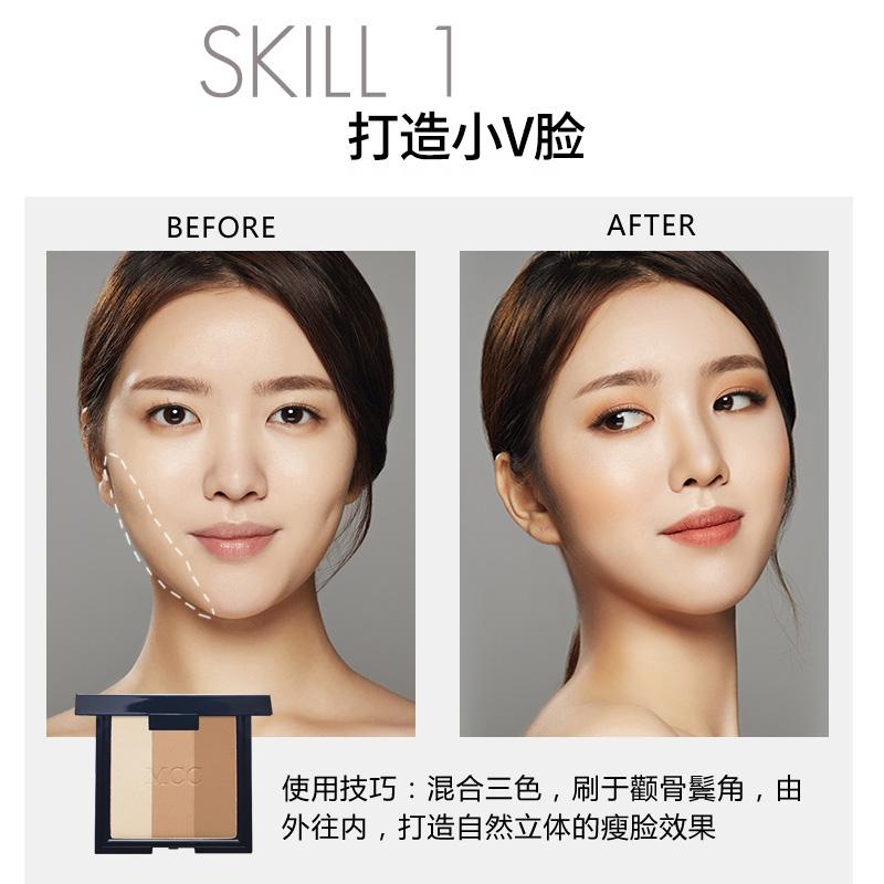 mcc彩妆韩国修容粉高光阴影盘鼻影侧影提亮遮瑕发际线V脸三色一体