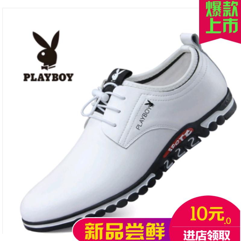 Мужская обувь на высокой подошве Артикул 590295939369