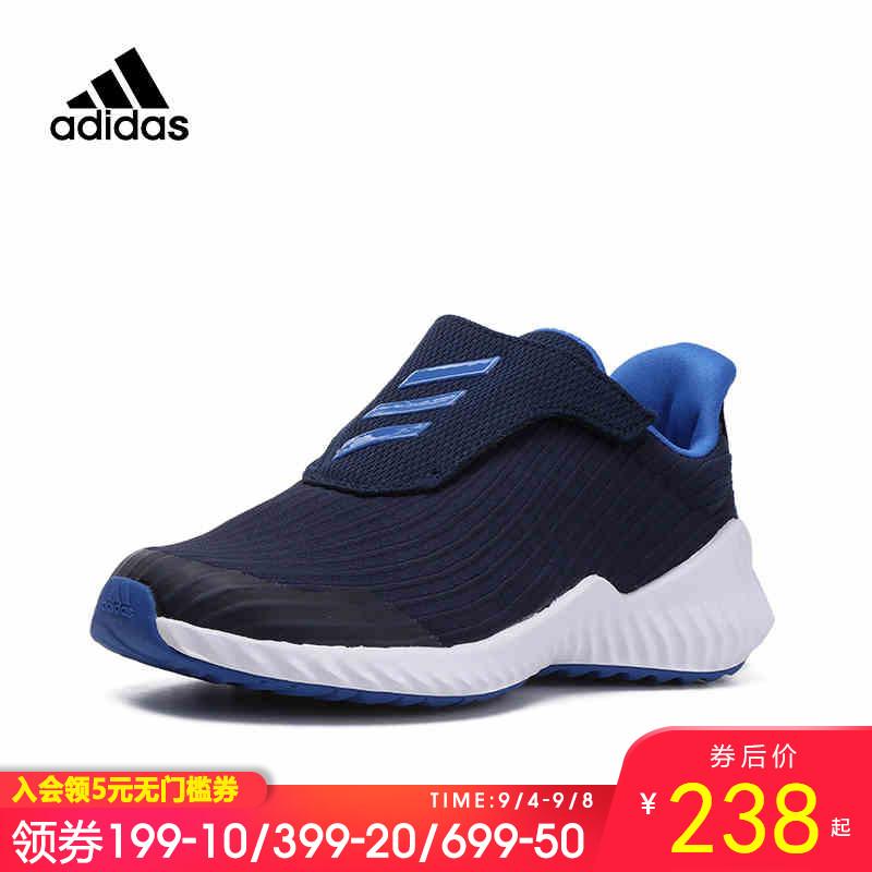 Adidas阿迪达斯男女童鞋2019新款低帮轻便一脚穿运动跑步鞋AH2628