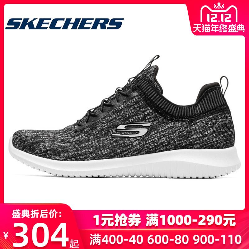 Skechers斯凯奇女鞋2019新款低帮休闲鞋运动鞋健步鞋跑步鞋12831