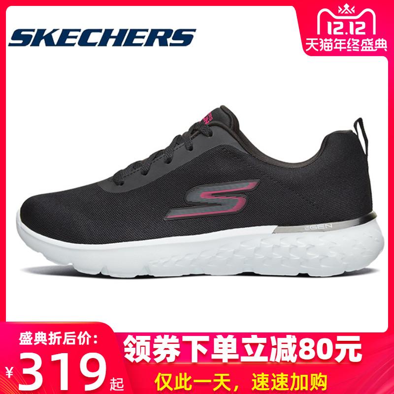 斯凯奇女鞋2019秋季新款轻便健步鞋休闲网面运动鞋跑步鞋667040