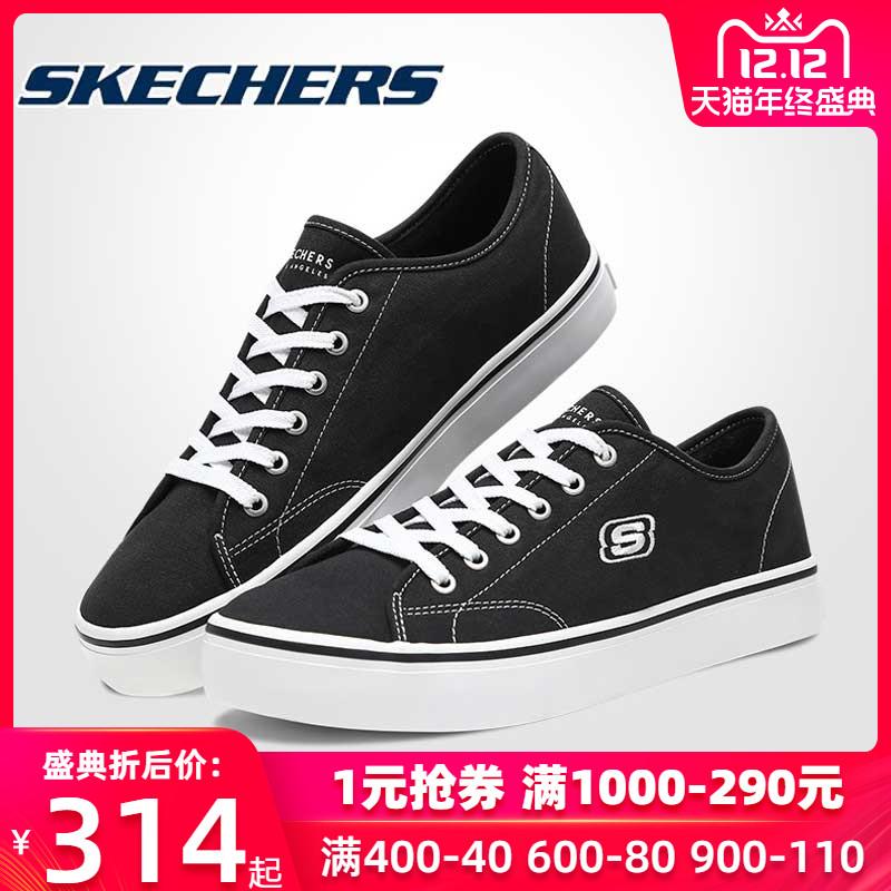 Skechers斯凯奇男鞋2019夏季新款帆布鞋板鞋运动鞋休闲鞋666067