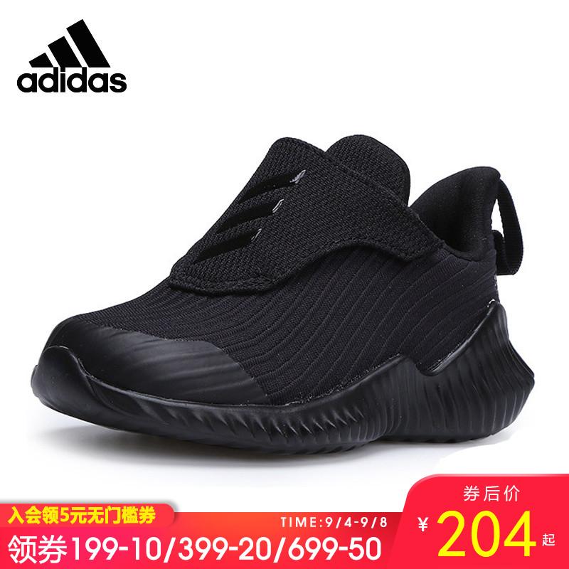 Adidas阿迪达斯男婴童鞋2019新款低帮轻便一脚穿运动跑步鞋AH2640