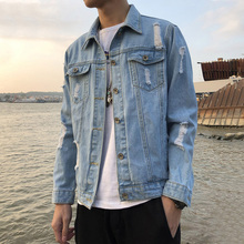 Hole-piercing jeans jacket Korean version of handsome students'clothes trend loose spring and autumn Chaobai net Honggang wind jacket