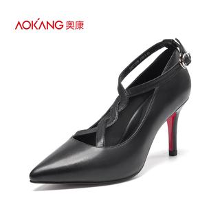 奥康女鞋 尖头魅力欧美高跟鞋细跟潮流通勤女士单鞋秋季