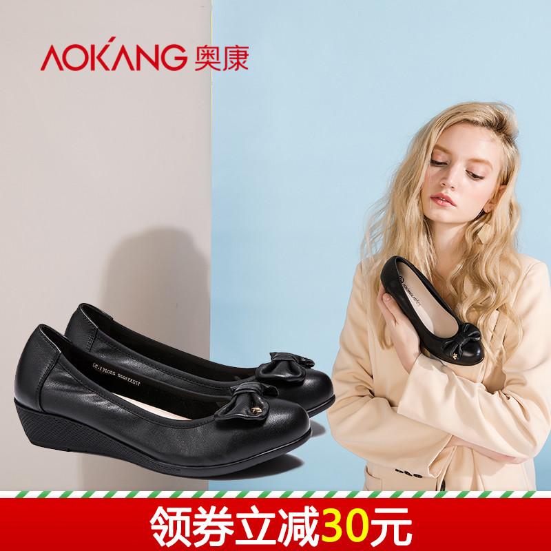 【门店发货】奥康女鞋 浅口蝴蝶结平跟圆头舒适柔软女单鞋