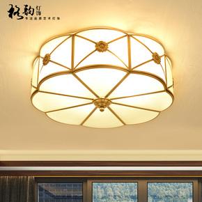 全铜美式吸顶灯客厅灯新中式卧室灯简约餐厅灯阳台灯玄关灯饰灯具