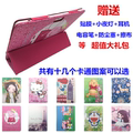Xinke YT886-12 leather case 10.1 inch student tablet protective cover shatter-resistant shell coat tempered film
