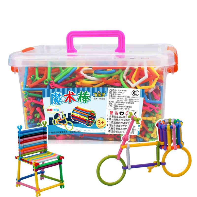 儿童玩具批发聪明魔术棒塑料积木棒益智拼插拼装3-6岁幼儿园宝宝