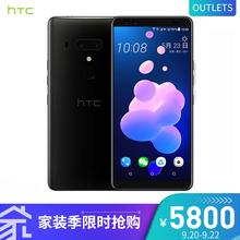 HTC U12+   6G+128G前后双摄VR互联产品4G全网通骁龙845新品旗舰手机12plus