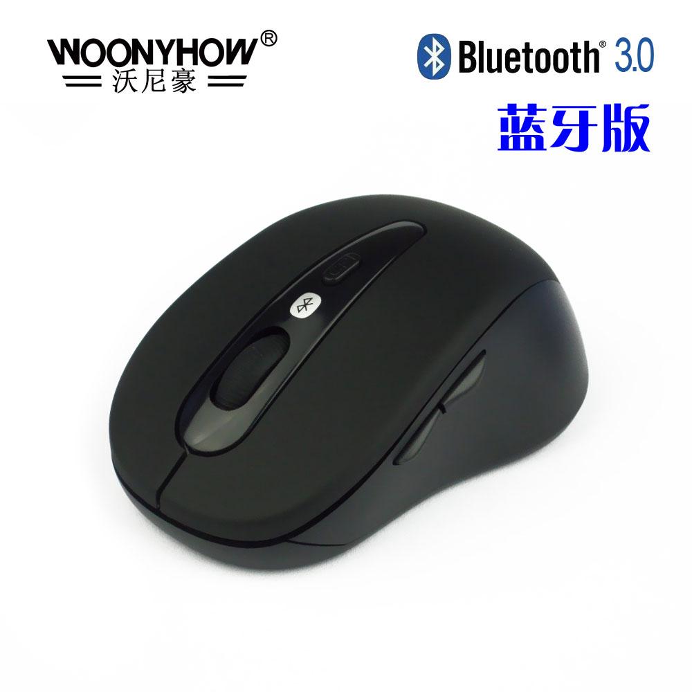 无线蓝牙鼠标静音商务办公电脑笔记本win8/10安卓手机平板特价