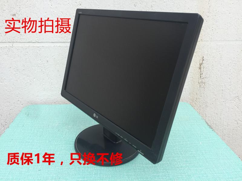 二手19寸监视器LG监控显示器工业级LED高清视频彩色液晶监视器