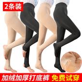 打底裤女加绒加厚显瘦外穿光腿神器肤色肉色保暖隐形连裤袜秋冬季