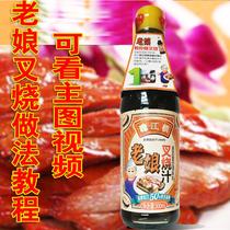 辣椒类粉料35g酸辣汤老鸭粉丝汤调料精品美食调料Vijvi味加味