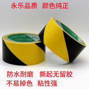 Yongle zebra ground marking tape pvc black and yellow warning tape 6cm yellow and black landmark marking warning ring 5cm