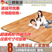 Sanshun carbon crystal warm pad geothermal pad electric carpet electric floor moving floor heating pad electric floor heating household floor mat