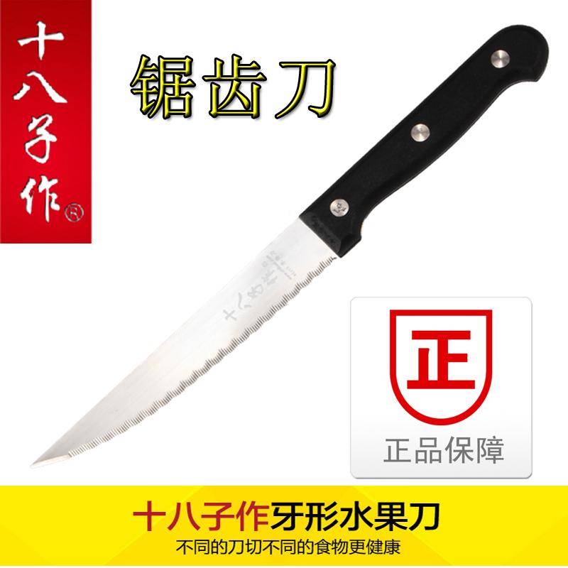 Ножи для хлеба Артикул 559149698482