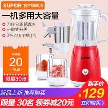 迷你多功能家用料理机自动便携式炸果汁机搅拌榨汁辅食机 苏泊尔