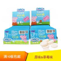 内蒙古特产奶片清真儿童宝宝休闲小食草原零食32g伊利食品牛奶片
