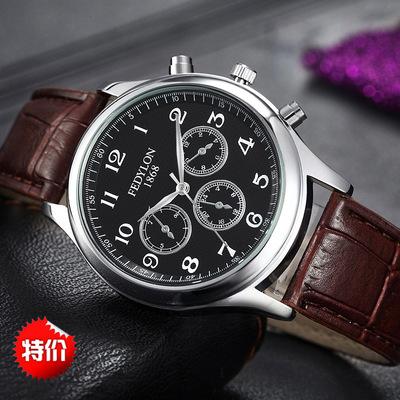 專柜正品 黑色棕色男土男款裝時尚手表 真皮帶防水三針男士手錶網店網址