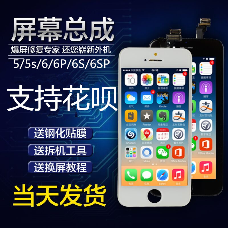 for Apple iphone5S / 4s / 5 generation / 4 generation / 5