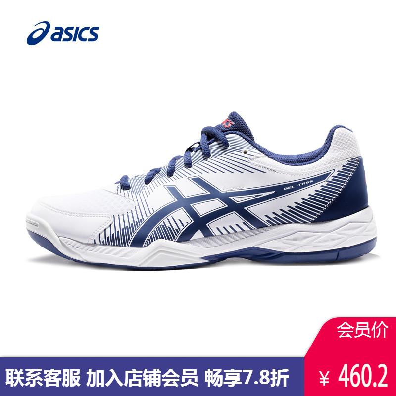 ASICS亚瑟士18秋冬  男 排球鞋 GEL-TASK 稳定透气  B704Y-100