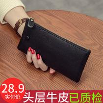 2018新款女士钱包女长款韩版搭扣钱夹大钞夹小清新女款手拿包钱夹