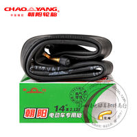 Chaoyang tires 14*2.125/14X2.125 boutique curved mouth electric car inner tube battery car accessories