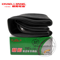 Chaoyang tire 16*2.125 16X2.125 curved mouth inner tube battery car electric car inner tube battery car