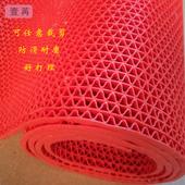 室外进门门垫S型镂空防滑红地毯PVC塑料厨房脚垫走廊饭店隔水地垫