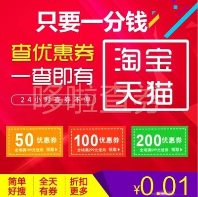 Garmin/佳明天猫旗舰店腕表手表无门槛隐藏优惠券十大品牌