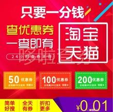 JONTHONG/乔东尼  官方旗舰店无门槛隐藏优惠券
