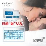 正品卡维妲女性私护抑菌凝胶卡维达产后松弛护理修复私处止痒异味