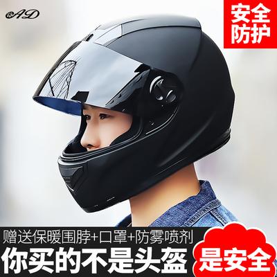 AD男士全盔四季通用电动摩托车头盔冬季保暖电瓶车女轻便式安全帽