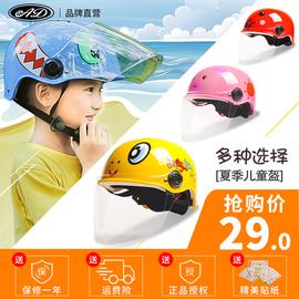 AD儿童头盔男孩女生夏季防晒小孩子宝宝四季通用安全帽电动摩托车图片