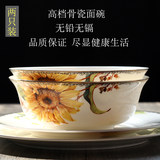 High-end ceramic noodle bowl 6-inch household bone China soup bowl creative lead-free hotel rice bowl two sets of sunflower