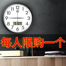 昕昕钟表挂钟客厅圆形创意时钟挂表简约现代家庭静音电子石英钟