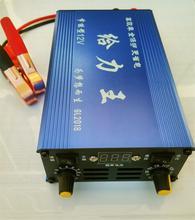 给力王 12V逆变器机头数显款 升压器 特种电源 厂价直销