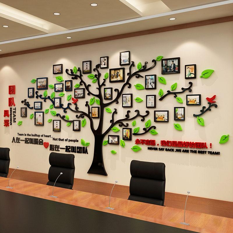 文化墙贴纸励志团队