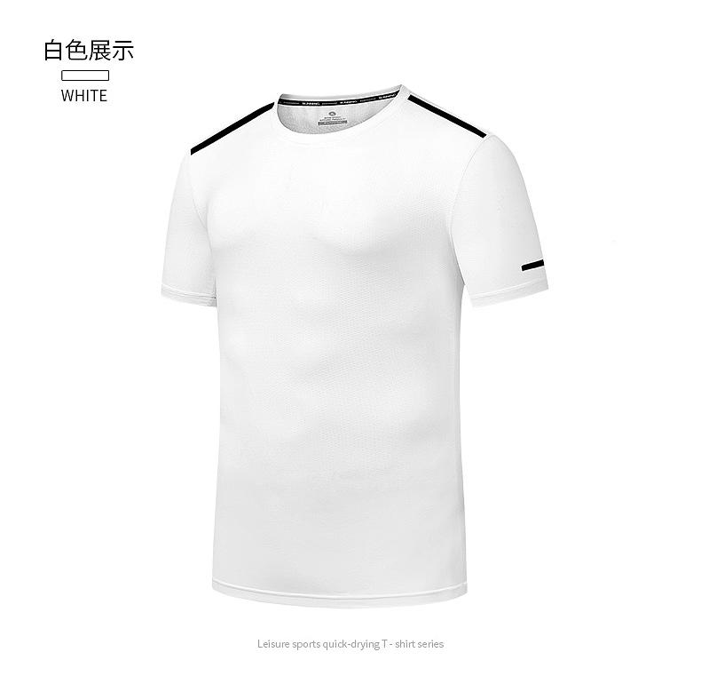 2020新款夏天冰丝速干短袖男女修身圆领高弹情侣T恤纯色运动休闲