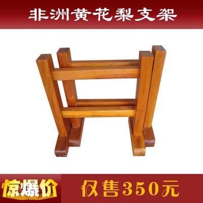 非洲黄花梨大板 茶桌餐桌主管会议桌书桌 画案 大班台 实木支架